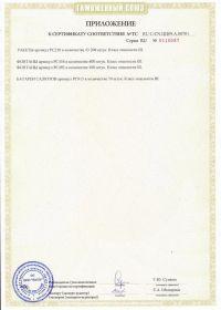 Сертификат соответствия на салют ТС RU C-CN.ЦЦ09.А.00701-2 | Салюты Казани