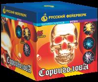 Салюты Казань - Сорвиголова (Р7311)