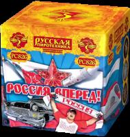 Салюты Казань - Россия, вперед! (РС826)