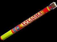 Салюты Казань - Хохлома