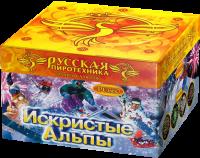 Салюты Казань - Искристые Альпы (РС660)