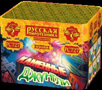 Салюты Казань - Каменные джунгли (РС727)