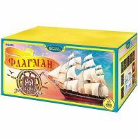 Салюты Казань - Р8463 Флагман
