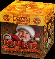 Салюты Казань - Юный Дедморозовец (РС614)