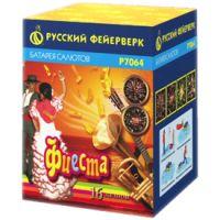 Салюты Казань - Р7064 Фиеста