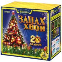 Салюты Казань - Р7486 Запах хвои