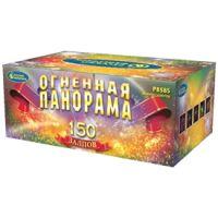 Салюты Казань - Р8585 Огненная панорама