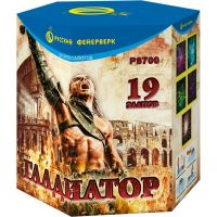 Салюты Казань - Р8700 Гладиатор