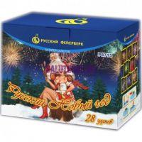 Салюты Казань - Р8715 Русский Новый год