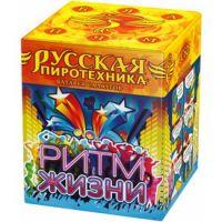 Салюты Казань - РС605 Ритм жизни МОДУЛЬ