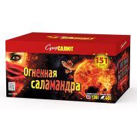 Салюты Казань - СС8801 Огненная саламандра (1,0;1,2″х151 залп)