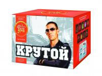 Салюты Казань - ес551 крутой