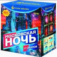 Салюты Казань - P8790 Московская ночь 3*12