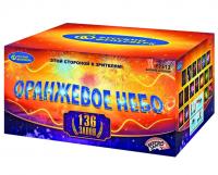 Салюты Казань - Р7512 Оранжевое небо  (1″ х 136)