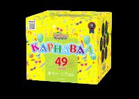 Салюты Казань - НФ7144 Карнавал (1,0″ х 49)