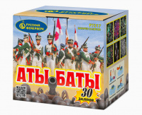 Салюты Казань - Р7317 Аты-баты 30 залпов